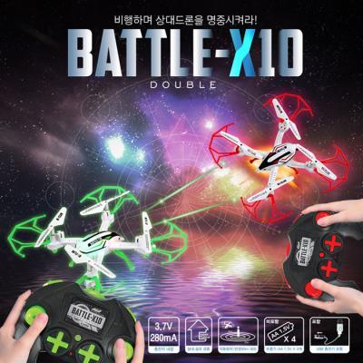비앤씨 배틀기능탑재 배틀 드론 BATTLE X-10 더블