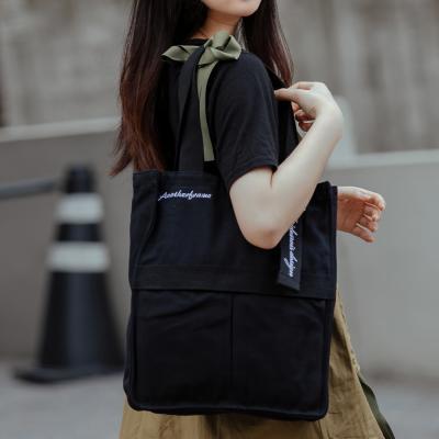 아츄 숄더백 (블랙)