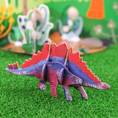 공룡 3D 입체퍼즐 스테고사우루스 / 5세이상 야광