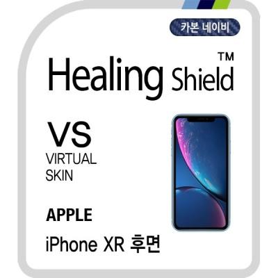 아이폰 XR 후면 카본 네이비 보호필름 1매(케이스형)