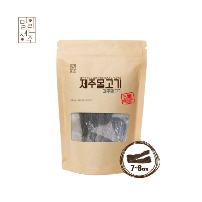 [말린제주] 수제간식 (3종) - 옵션선택