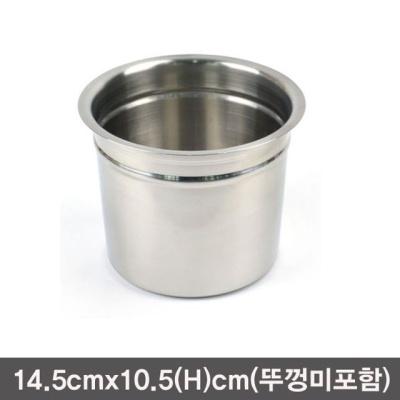난쟁이BMP 스텐소스통 뼈통 스텐보관용기-2호