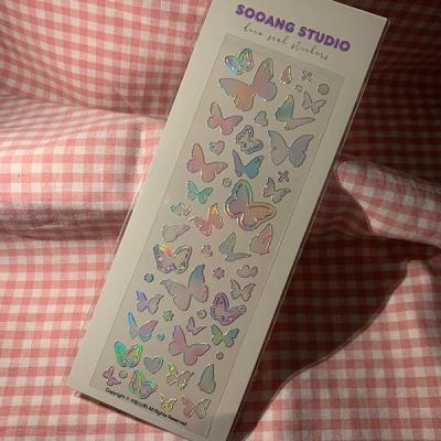 오로라 나비/홀로그램박