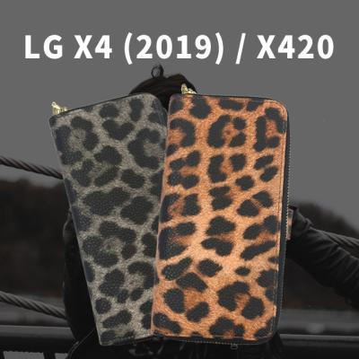 (STUFFIN)스터핀/레오나지퍼다이어리/LG X4 2019/X420