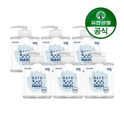 [유한양행]해피홈 SAFE365 겔타입 손소독제 500mL 6개