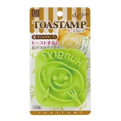 코쿠보 토스트 스탬프 헝그리 kk-207