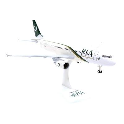 1/200 A320 PIA (HG910253WH) 피아항공 모형비행기