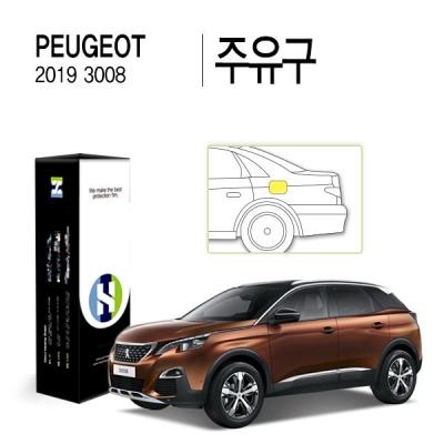 푸조 3008 2019 자동차용품 PPF 필름 주유구 세트