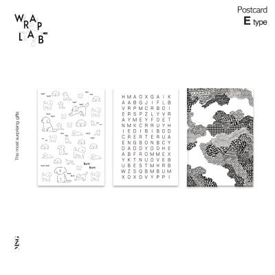엽서 E 시리즈