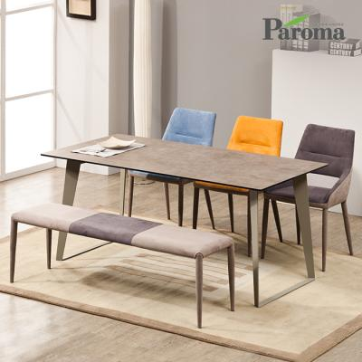 파로마 베리타 6인용 세라믹 식탁세트 벤치형 A23