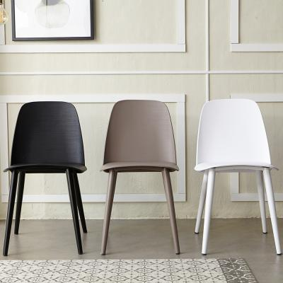 [리비니아][무료배송]에피 인테리어 의자-1+1
