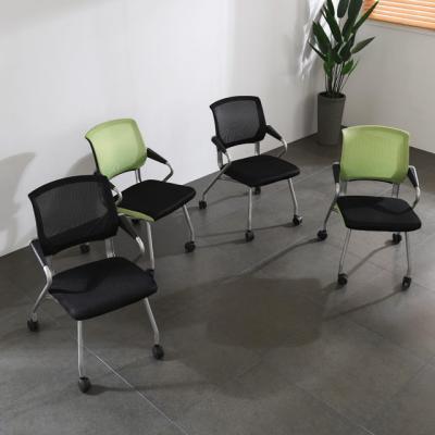 포그니의자 4개 사무실 회의용 체어