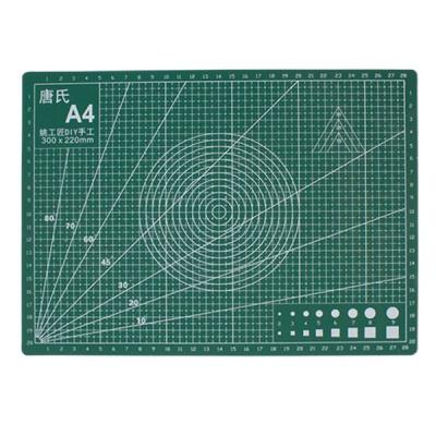 A4 컬러 커팅매트 책상 고무판 재단판