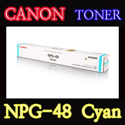 캐논(CANON) 토너 NPG-48 / Cyan / NPG48 / iR ADV C7055 / iR ADV C7065 / iR ADV C7260 / iR ADV C7270 / iRADVC7055 / iRADVC7065 / iRADVC7260 / iRADVC7270