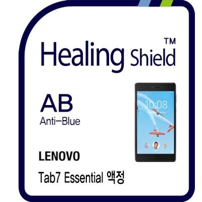 레노버 탭7 에센셜 시력보호필름 전면 1매(HS1764538)