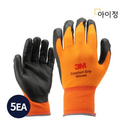 3M 컴포트그립 코팅장갑 오렌지 작업용 산업용 5개입