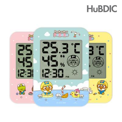 휴비딕 뽀로로 디지털 온습도계 HT-2 시계