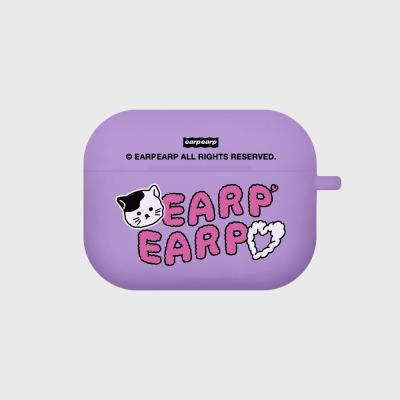 Milk joie-purple(Air pods pro case)