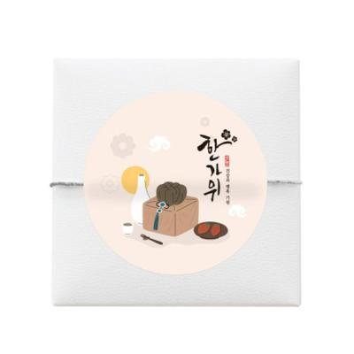 한가위 담주색 보자기 라벨 (10개)