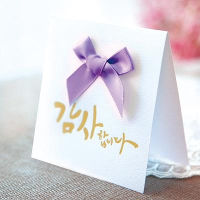 리본 감사 카드 FT1042-8