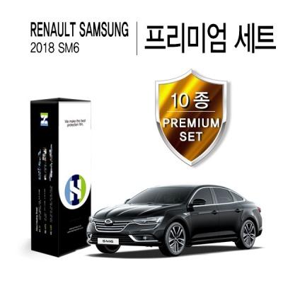 2018 SM6 PPF 필름 프리미엄 10종 세트(HS1766582)