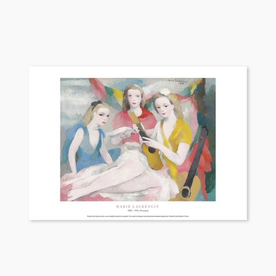 명화 포스터 갤러리 액자 Marie Laurencin 073 Musique