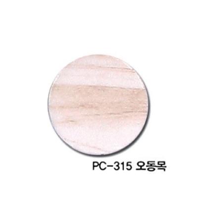 [현진아트] PC무늬보드롱 5T (PC-315오동목) 6x9 [장/1]  116057