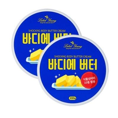 쇼킹바디버터크림 2개