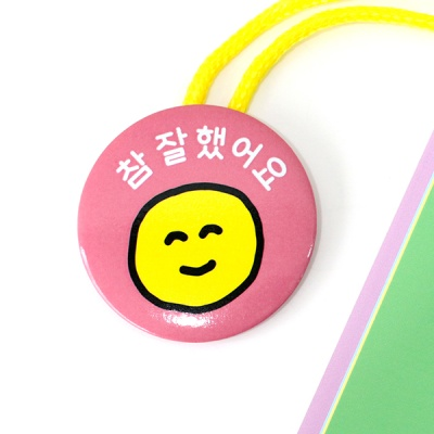 mmpp 동세모 칭찬메달