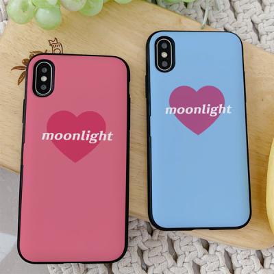아이폰8 moonlight 카드케이스