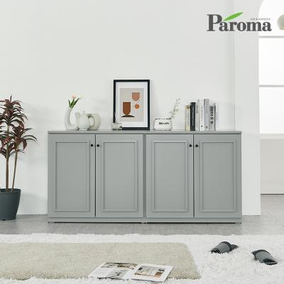 파로마 루이 유색 높은 거실 수납장 GS047