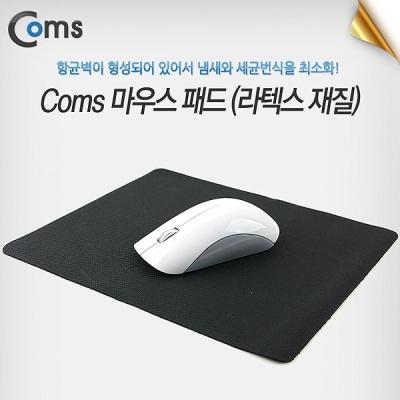 Coms 마우스 패드 (중저가형) Black 25x30cm