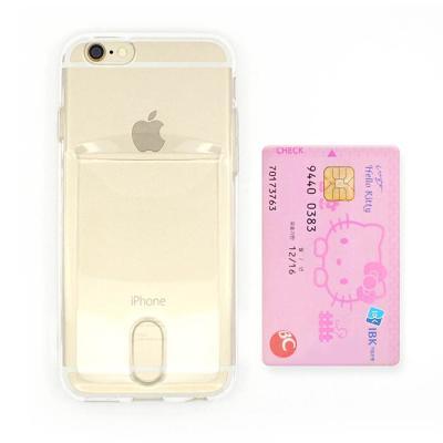 클리어 카드수납 젤리케이스(아이폰6/6S)