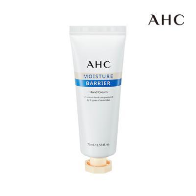 [AHC] 모이스처 배리어 핸드크림 75ml