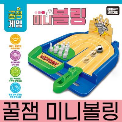 SK 미니볼링게임