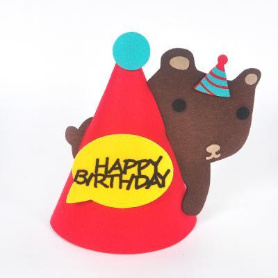 펠트동물고깔모자 곰 파티꼬깔