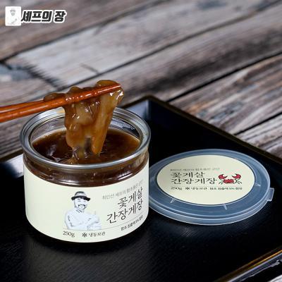 최인선 셰프 함초품은 군산꽃게살게장 250g (간장)