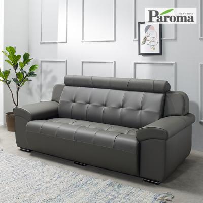 파로마 로지아 3인용 가죽소파 OS03