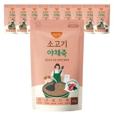 [정성가득] 강아지간식 85g
