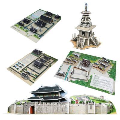 한국사 입체퍼즐 - 한국의 문화유산 1 (5종)