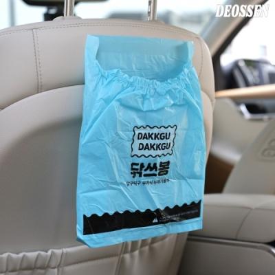 더쎈 차량용 메모리폼 목쿠션 허리쿠션 세트