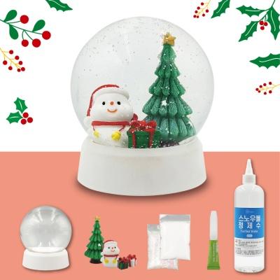 행복한 눈사람 크리스마스 스노우볼 만들기 DIY 세트