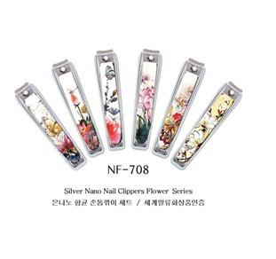 [나노벨]일류상품 동양화 시리즈 항균은나노 NF708  (1개) 손톱깎이