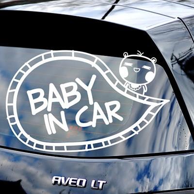 BABY IN CAR - 초보운전스티커(538)