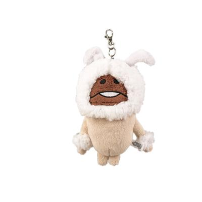 나메코 봉제 카드케이스-흰토끼