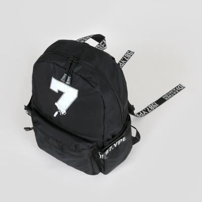 백팩 가방 넘버 BP-8531