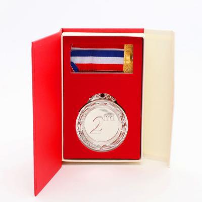 금메달 케이스 (신형)