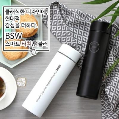 BSW 스마트 터치 디지털 온도계 텀블러 450ml