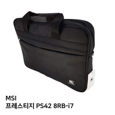 S.MSI 프레스티지 PS42 8RB i7노트북가방