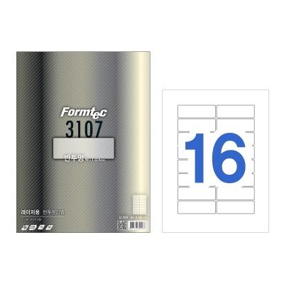 폼텍 레이저용 반투명라벨/LC-3107